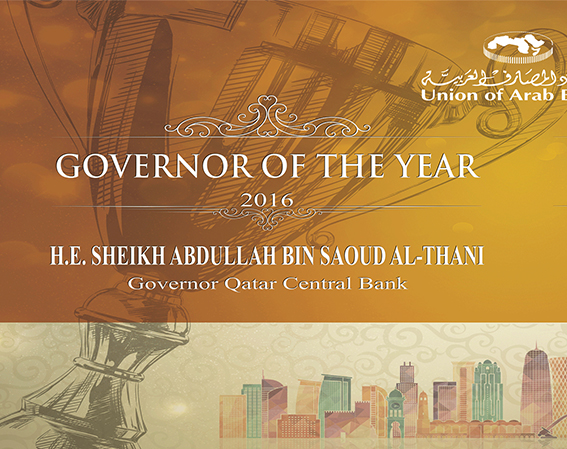 Qatar Central Bank Governor Honoring, October 2016