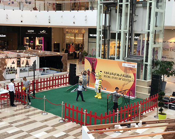 Qatar Sports Day 2019 - Ezdan Mall Qatar