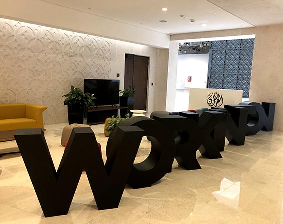 Workinton - ALfardan Properties - 15th to 17th March 2021